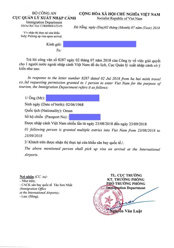 Sample of visa approval letter for Oman passport