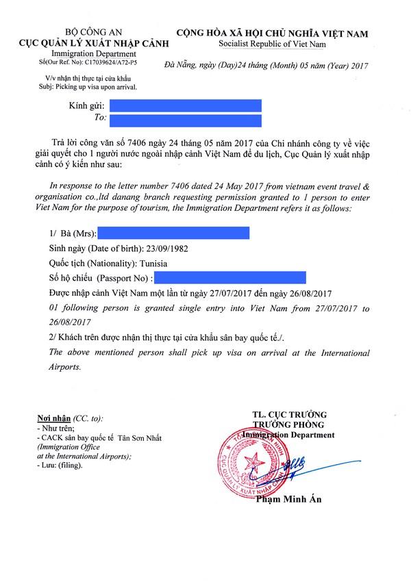 Sample of visa approval letter for Tunisia passport