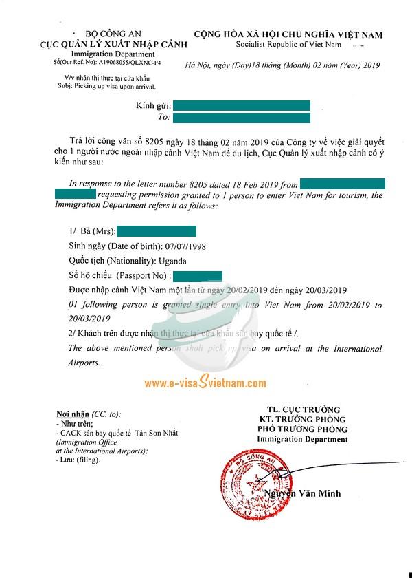Visa approval letter for Uganda passport